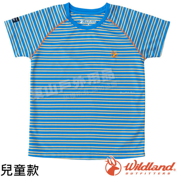 Wildland 荒野 0A51688-77中藍 男童涼感抗UV條紋圓領衫 彈性延展/輕薄透氣/排汗衣/快乾吸排