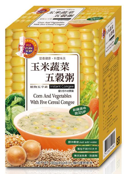 名廚美饌-玉米蔬菜五穀粥 40g*6入/盒  *維康*