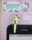 【震撼精品百貨】Hello Kitty 凱蒂貓~KITTY耳機防塵塞-英文字母N