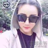 新款韓版復古大方框炫彩反光太陽鏡潮人女修臉太陽眼鏡個性墨鏡男