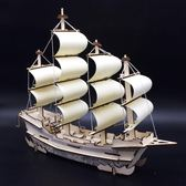 木質拼裝模型古帆船3d立體拼圖手工diy成人
