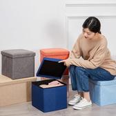 【GK470】簡約布藝儲物收納凳30x30x30CM 折疊換鞋凳 有蓋收納箱 收納椅子★EZGO商城★