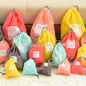 旅行糖果色抽繩束口袋(同色4入裝) 衣物旅行收納袋