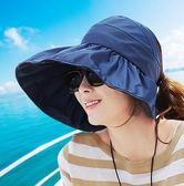 女夏潮防紫外線大沿沙灘可折疊防曬帽PLL3832【男人與流行】