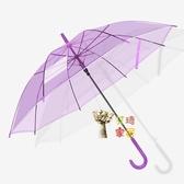 直立傘 日系透明雨傘男女網紅小清新長柄自動小學生兒童T 7色