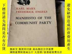 二手書博民逛書店馬克思恩格斯共產黨宣言罕見MARX ENGELS MANIFESTO OF THE COMMUNIST PARTY