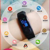快速出貨-智慧手環電子手錶男女學生潮新款智能手環概念運動簡約正韓觸屏led多功能