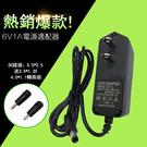【原裝】歐姆龍電源適配器血壓計血壓儀血壓...
