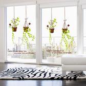 客廳臥室陽台窗戶裝飾品貼畫牆貼創意玻璃貼紙窗花移門櫥窗綠色【全館免運好康八五折】