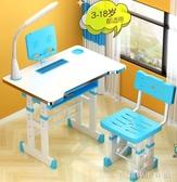 兒童書桌學習桌簡約家用小學生寫字桌椅套裝課桌書柜組合女孩男孩 創時代3c館 YJT