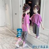 女童套裝2020新款中大童時髦運動ins小女孩洋氣潮兒童網紅兩件套 DR35444【甜心小妮童裝】