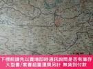 二手書博民逛書店民國極罕見地圖罕見蒙古地方地圖 西藏地方地圖 16開 內有科布多城市圖、恰