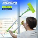 多功能雙面伸縮擦窗器 玻璃窗清潔工具