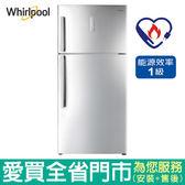 (1級能效)Whirlpool惠而浦570L雙門變頻冰箱WIT2590G含配送到府+標準安裝【愛買】
