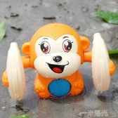 聲控翻滾小猴子益智玩具會走路會唱歌 男孩女孩寶寶爬行電動玩具