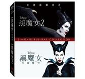 【停看聽音響唱片】【BD】黑魔女1+2合集