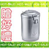 《贈隔熱杯+咖啡豆》Delonghi DECC500 迪朗奇 電動真空密封罐 (保存咖啡豆/粉/茶葉/奶粉超實用)