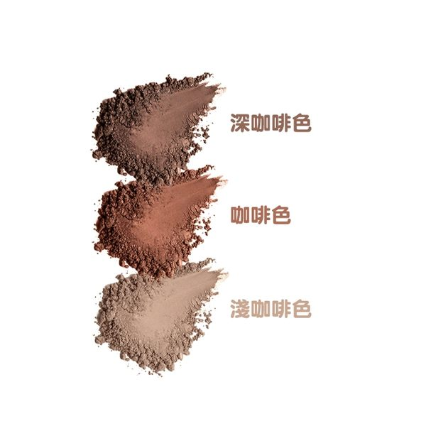 PALLADIO經典浪漫定型眉粉 (3色任選)【寶雅】PALLADIO 獨家