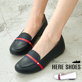 [Here Shoes]懶人鞋-MIT台灣製 皮質面簡約配色 圓頭包鞋 舒適好穿拖 懶人鞋 休閒鞋-AW651