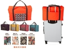 【FB旅行袋】韓系旅行出遊 手提花卉行李箱拉桿固定收納袋 單肩包 折疊攜帶旅行包