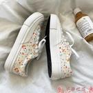 帆布鞋INS超火小眾帆布鞋女ulzzang百搭學生韓國餅干鞋板鞋ins潮 芊墨左岸