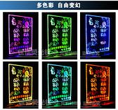 led電子熒光板廣告牌彩色夜光閃光展示宣傳商用手寫字發光小黑板  ATF  夏季新品