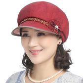 中老年人帽子女春秋短檐薄款貝雷帽老人帽子奶奶休閒帽媽媽帽夏   麥琪精品屋