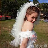 頭紗新款新娘頭紗韓式短款多層蓬蓬頭紗超仙結婚婚紗頭紗頭飾旅行拍照 至簡元素