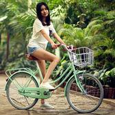 20寸單速腳踏車女式學生自行車女士成人通勤淑女公主複古單車igo 寶貝計畫