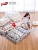 太力免抽氣真空旅行便攜收納包裝小號行李箱收容手卷式壓縮袋神器 【原本良品】