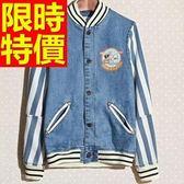 棒球外套男夾克-棉質保暖正韓別緻合身剪裁美式風優雅個性2色59h33[巴黎精品]