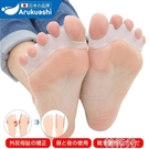 分趾器 日本腳趾矯正器大拇指外翻矯正器腳趾重疊瑜伽分趾器足外翻矯正器 韓菲兒