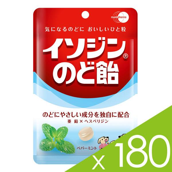 必達舒 Isodine 喉糖-沁涼薄荷口味(91g /包)180包