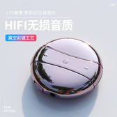 MP3  mp3隨身聽學生版正圓形mp4小型便攜式播放器 英語聽學小巧超薄mp3