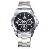 手錶 商務錶 男士腕錶 時刻指針錶 潮男錶【非凡商品】w26