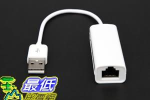 [7玉山最低比價網] USB有線網卡網線介面 以太網Rj45轉換器 AX88772B 華為秘盒 win10免驅