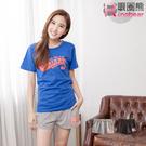 短褲--陽光女孩數字印圖鬆緊設計休閒短褲(黑.灰S-2L)-R144眼圈熊中大尺碼