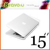 Bravo-u APPLE MacBook Pro 15吋 Retina 水晶磨砂保護硬殼