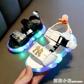 男童涼鞋2021夏新款兒童沙灘鞋中小童軟底女寶寶帶閃燈涼鞋1-6歲3 蘇菲小店