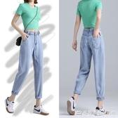 天絲牛仔褲女薄款夏季2020年新款高腰顯瘦寬鬆直筒老爹冰絲女褲子 完美居家生活館