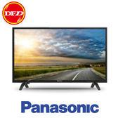 2018 新品 國際 PANASONIC TH-43E300W 43吋 液晶電視 Full HD高解析度 智慧雜訊抑制 公司貨 送北區桌裝服務