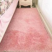 簡約現代可機洗長毛絨地毯客廳茶幾飄窗臥室床邊毯榻榻米地墊滿鋪 享家生活馆 igo