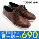 ToGetheR+【RP03】MIT台灣製造,英倫風牛津繫帶休閒鞋(二色)