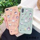 【SZ25】可愛史努比頭像 iphone...