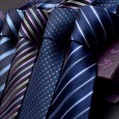 (萬聖節狂歡)新款桑蠶絲男士商務正裝領帶納米真絲領帶結婚新郎