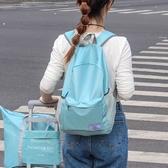 旅行包 雙肩包 出國旅遊 旅行出差 後背包 收納包  韓版可折疊後背包◄ 生活家精品 ►【Y058】