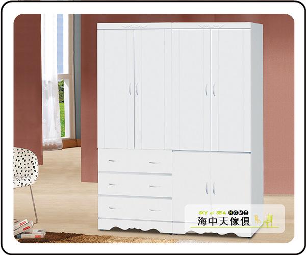 {{ 海中天休閒傢俱廣場 }} G-37 摩登時尚 衣櫥系列 268-50 香川5尺白色衣櫥