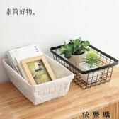 日式桌面收納筐鐵藝收納籃子收納框