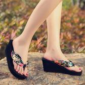 時尚防滑高跟涼拖鞋女夏外穿人字拖鞋厚底正韓綢緞夾腳沙灘鞋