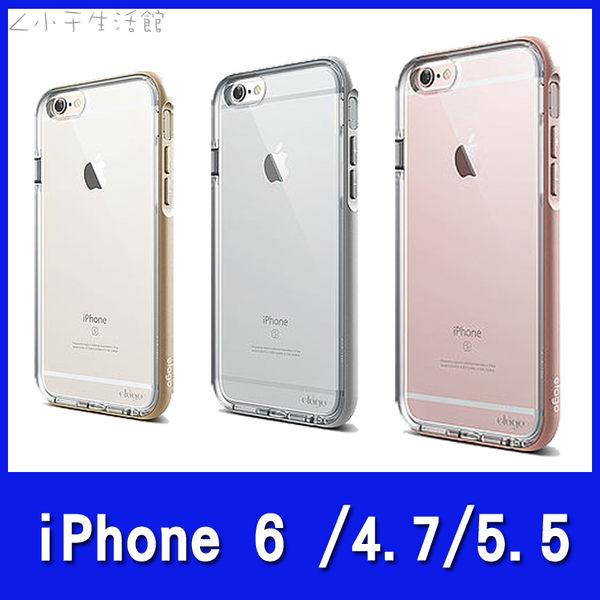 Elago iPhone 6 鋁合金邊框透明手機殼 i6 6s i6+ plus 保護殼 防摔殼 手機殼